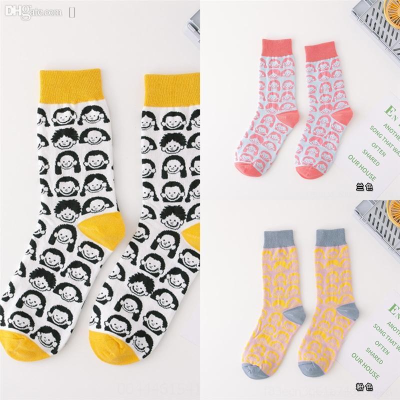 FefF autumn socks Japanese winter new massage bottom mid tube Autumn and Winter men's solid color socks versatile medium finger sock