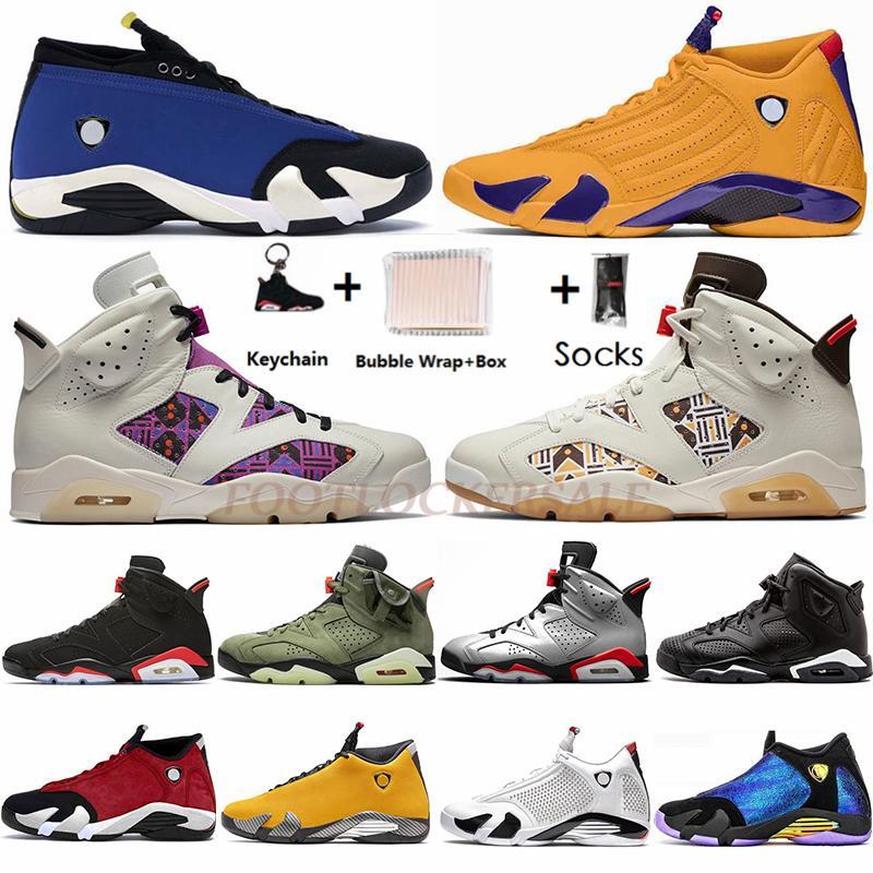 Nike Air Jordan Retro 2020 13 لدت تاريخ الرضع الطيران عكسي ولديك لعبة الجزيرة الخضراء للأطفال أحذية كرة السلة 13S أولاد بنات أطفال مصمم الرياضة رياضة