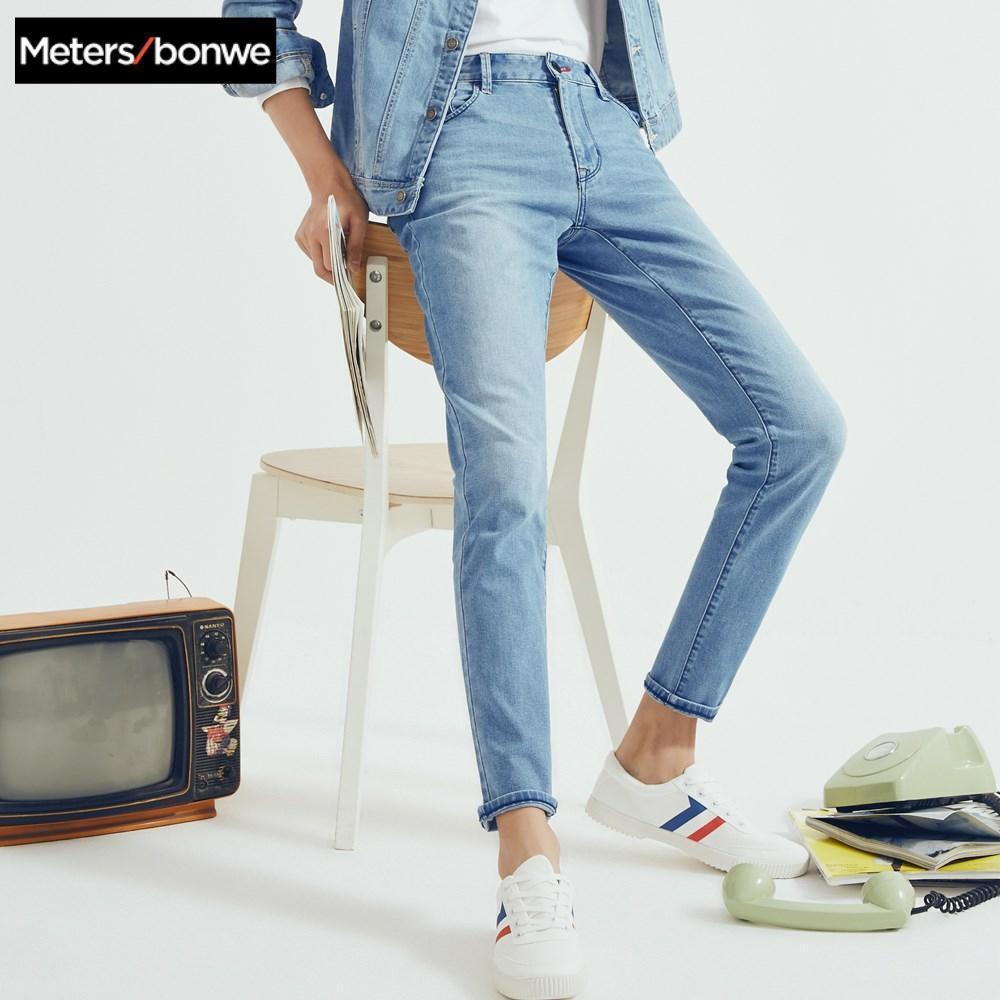 Metersbonwe Erkekler Jeans Skinny Streetwear Açık Mavi Pantolon İnce Pantolon Gençlik Yeni Casual Trend İnce Jeans Mens 1006