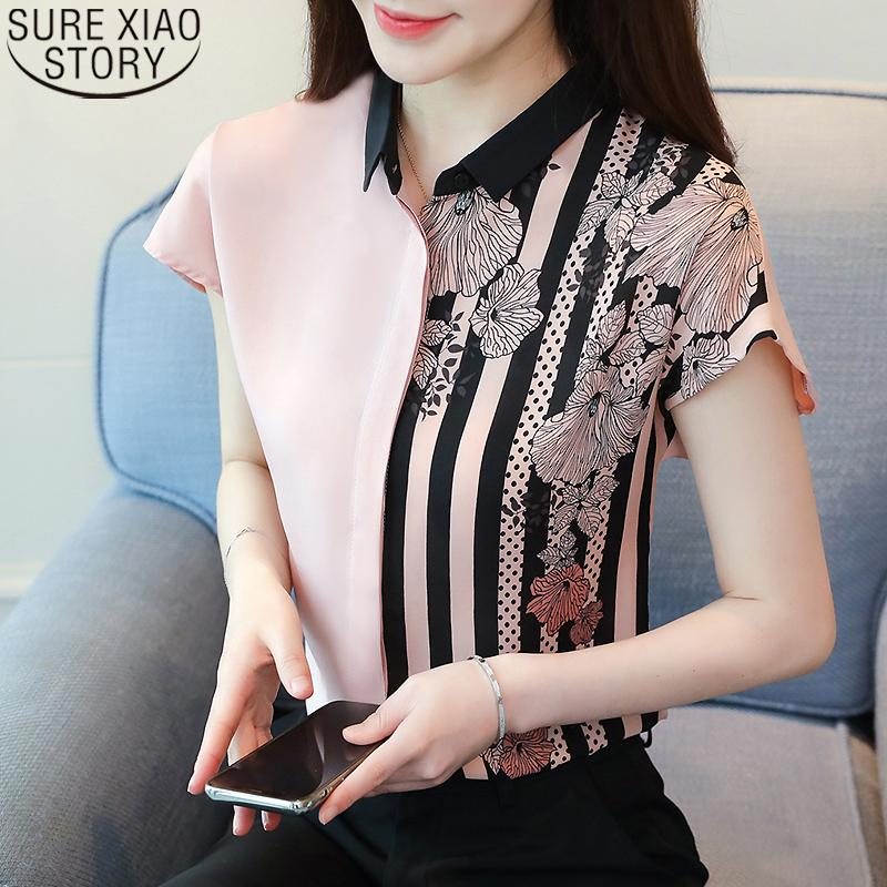 2021 летние шифоновые рубашки женщины моды контрастный цвет цветочные принты с коротким рукавом блузки Blusas Mujer de Moda Cardigan 9205 50 q0104