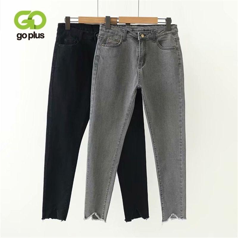 Гопусский корейский стиль женщины джинсы большой размер высокой талии серые черные джинсы узкие джинсы женские карандаш брюки грандиозные Femme C9561 201223
