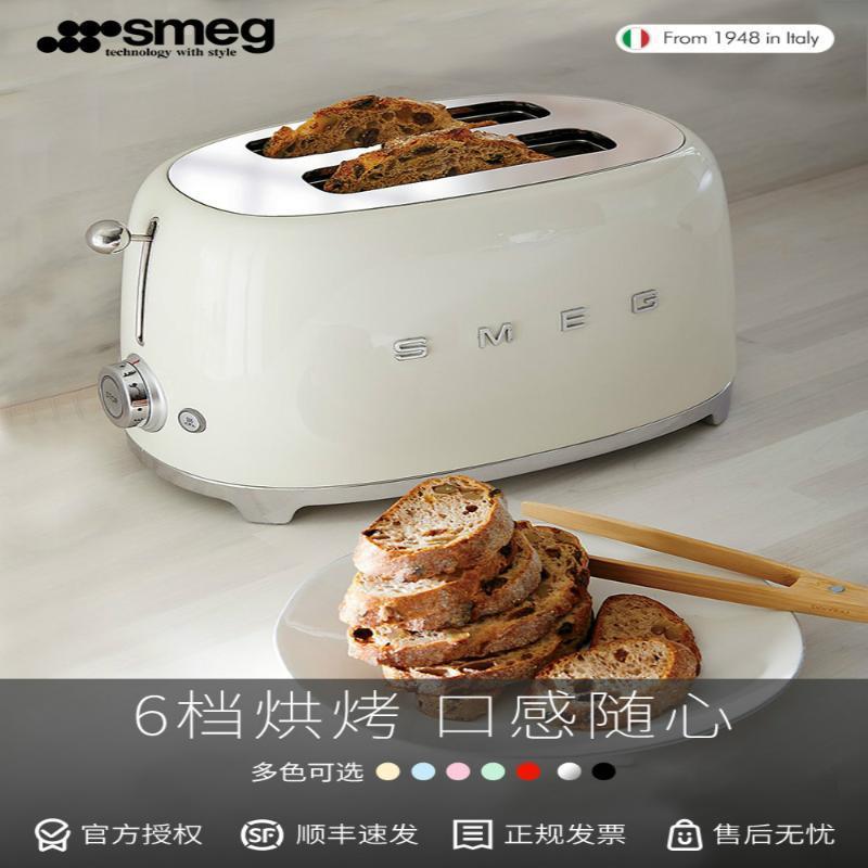 SMEG / SMEG محمصة واحدة شخص المنزلية شريحة محمصة متعددة الوظائف الصغيرة الإفطار آلة الخبز
