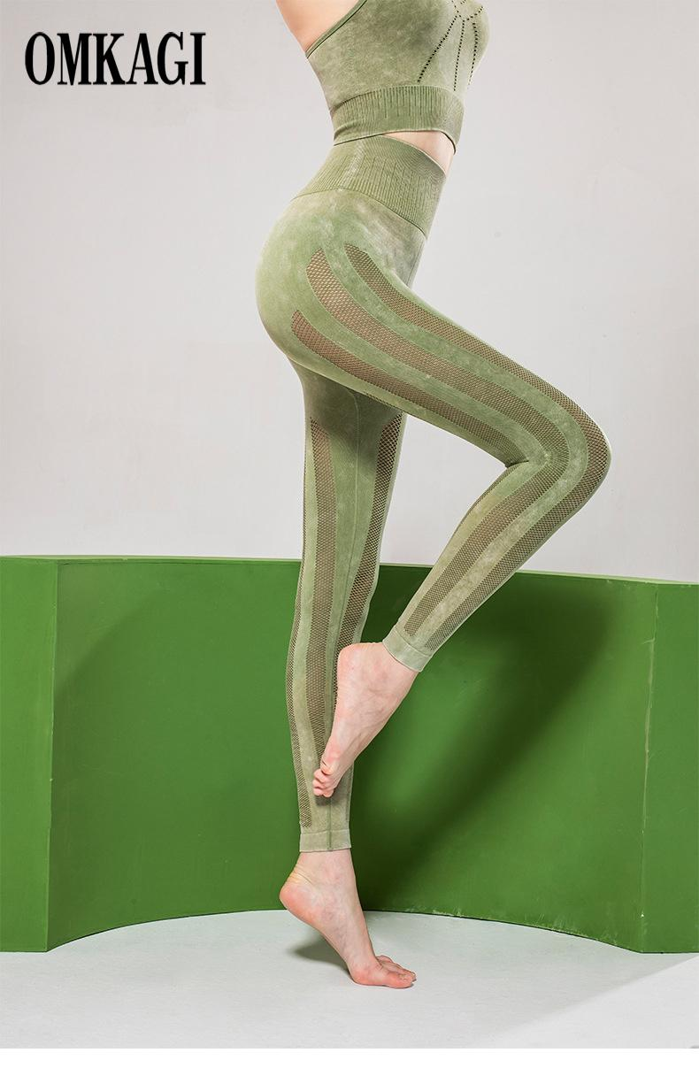 Omkagi Neue Frauen Sporthosen Nahtlose Leggings Push Up Leggins Laufen Gym Hose Nahtlose Leggings Solid Sport Sexy Hosen X1227