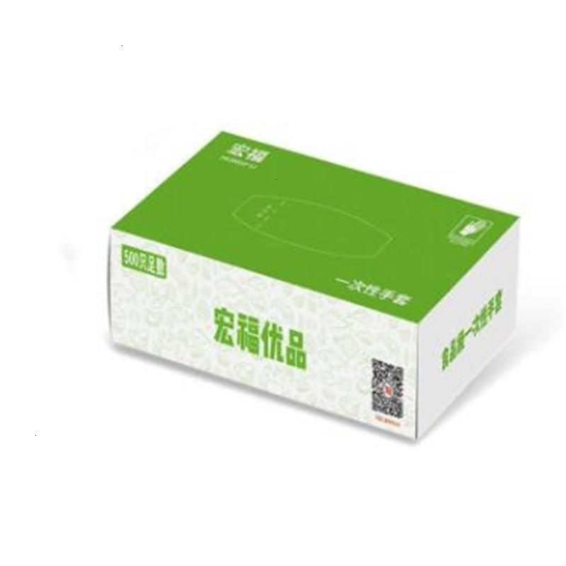 Fast Factory8fy4delivery экзамен 500 шт. Одноразовые Ambidextrous PE Водонепроницаемая для перчаток Office House Защитный