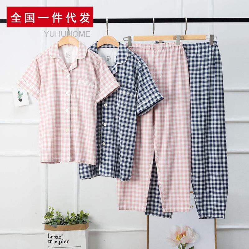 Traje de algodón Pijamas Pijamas Verano Muji Hogar Pure Service Double