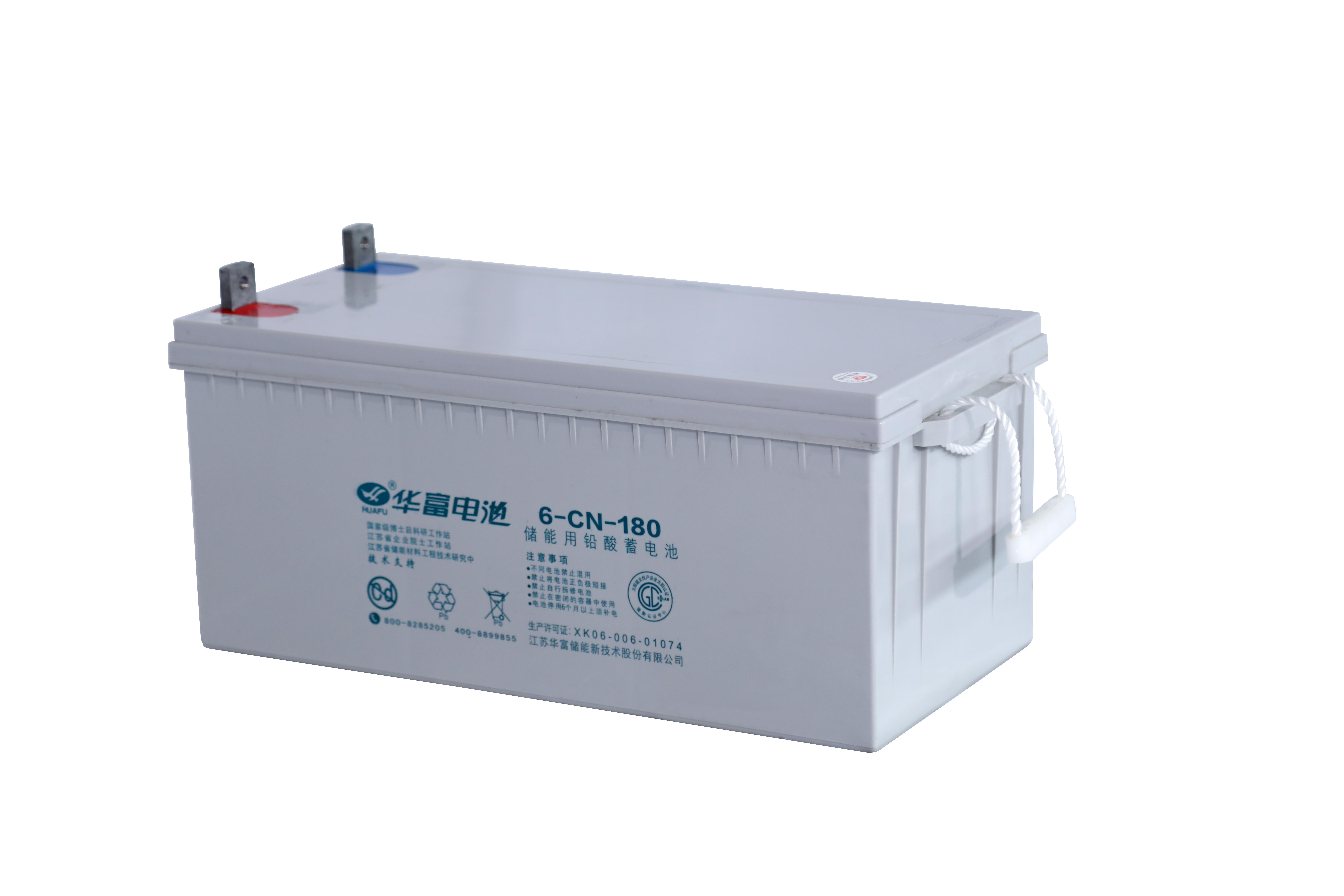 12V250AH GEL solar battery