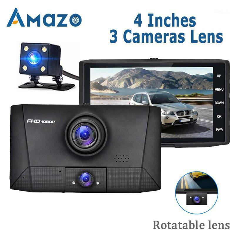 Car DVR 3 في 1 DVR Dash Camera Car Service Video Company Recorder Registrator 2 كاميرات 170 واسعة زاوية داش كاميرا
