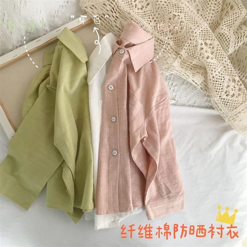 Yaz Anne ve Çocuklar Fiber Pamuk Yumuşak Katı Renk Uzun Kollu Gömlek Aile Eşleştirme Güneş Kalımacağı Gömlek Giysileri Y200713