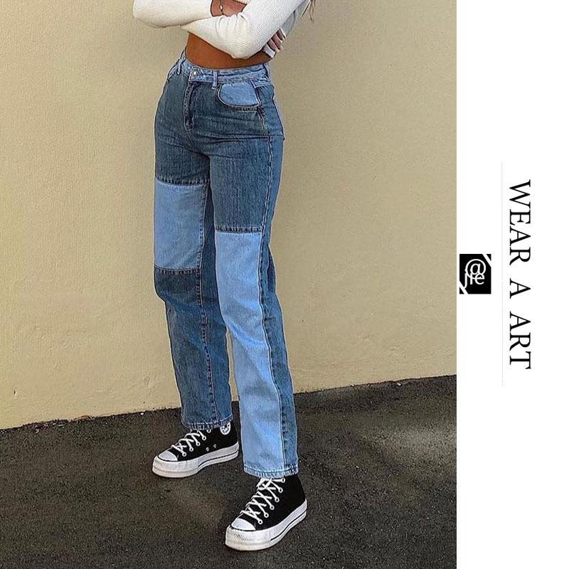 Mulheres calças senhoras jeans flare stacked sweatpants plissado calças de cintura alta calças split bell primavera outono verão novo moda quente