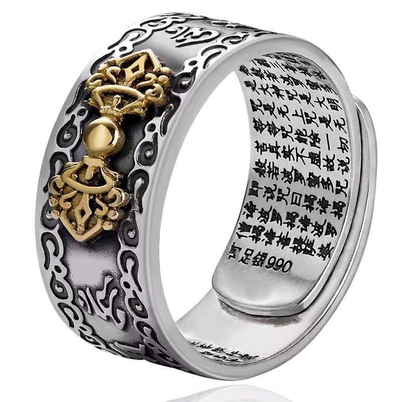 шесть слова истины кольца