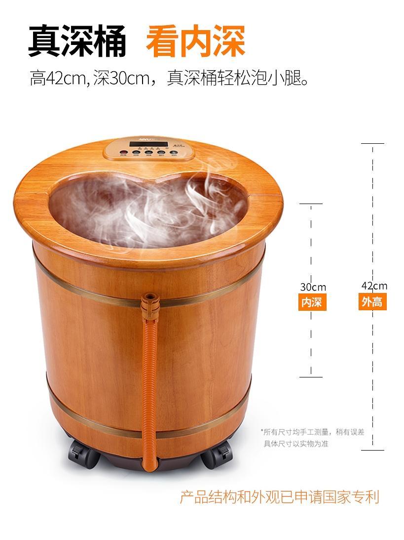 Ножная ванна бочки ванночка электрического массаж домашних ножная ванна автоматический термостат отопление лапка терапия артефакт баррель