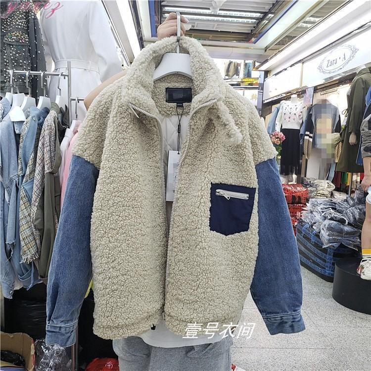 Coat Manteau Coton Manteau 2020 Vêtements d'hiver Nouveaux Femmes Coréen Fourrure Lâche En Denim Étudiants Courte Veste chaude1