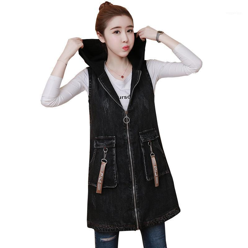 2020 New Top quality Spring Autumn Women vest plus size denim Female jacket.Fashion hooded long Sleeveless Waistcoat OK2851