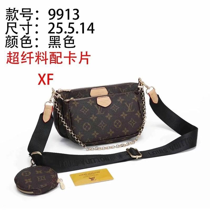 Üst Kalite Moda cüzdan Kadınlar çanta Çanta Cüzdan Zincir Çanta Crossbody Omuz Çantaları ana à Cüzdan Çantası Sac handbags