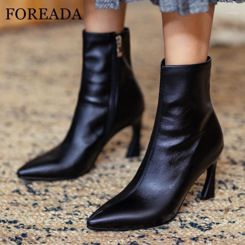 FOREADA Extreme High Heel Ankle Boots Pointed Toe Woman Boots Stiletto Heel Short Zip Female Shoes Autumn Winter Apricot1