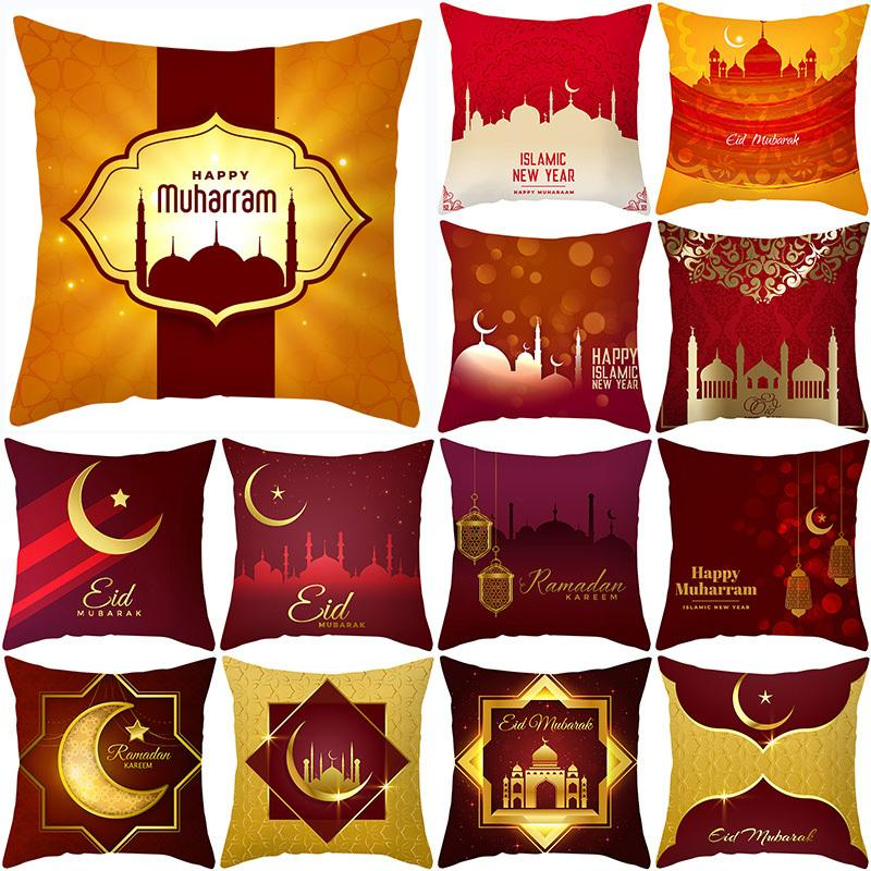 Eid cushion covers 45*45 Gold Red Muslim Pillowcase sofa cushions Pillow cases Polyester home decor pillow cover kd-0210