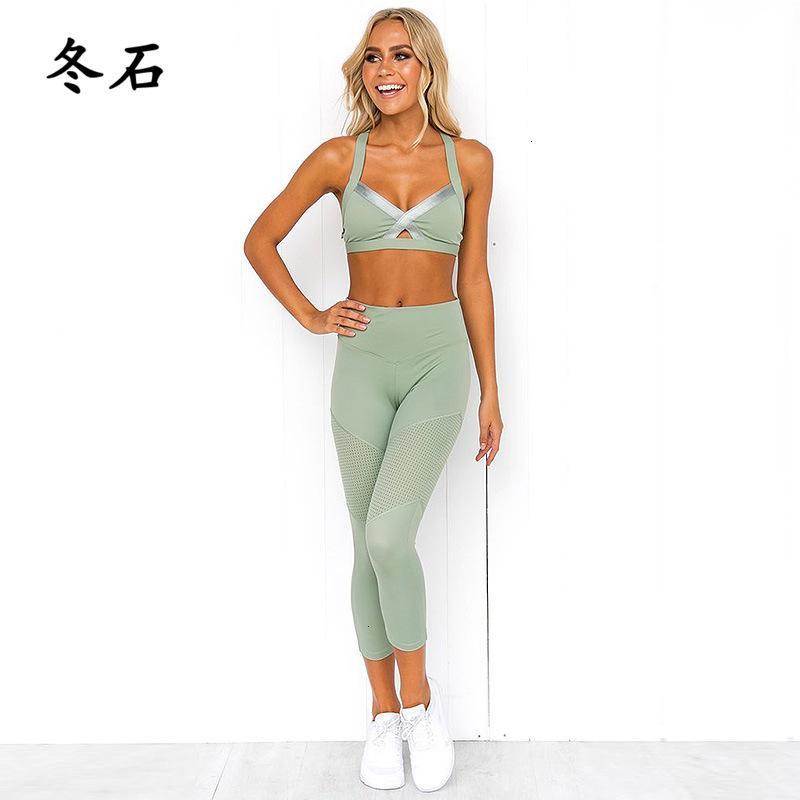 Conjuntos de roupas desportivas Mulheres Set Yoga Leggings Sexy Sports Bra Active Wear Ropa Deportiva Mujer Gym