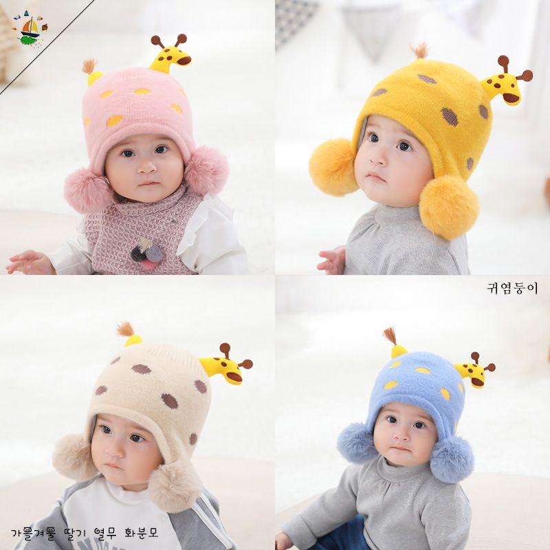 Children 2020 autumn winter cartoon giraffe knitted cap thickened ear protector baby wool cap knitted cap 6 styles