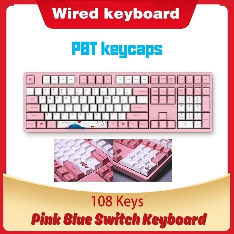 AKKO 3108 V2 108 Anahtar Mekanik Oyun Klavye 85% PBT KeyCap Mavi Pembe Anahtarı Tipi-C Kablolu Oyun Klavyesi PC Dizüstü Bilgisayar için LJ200922