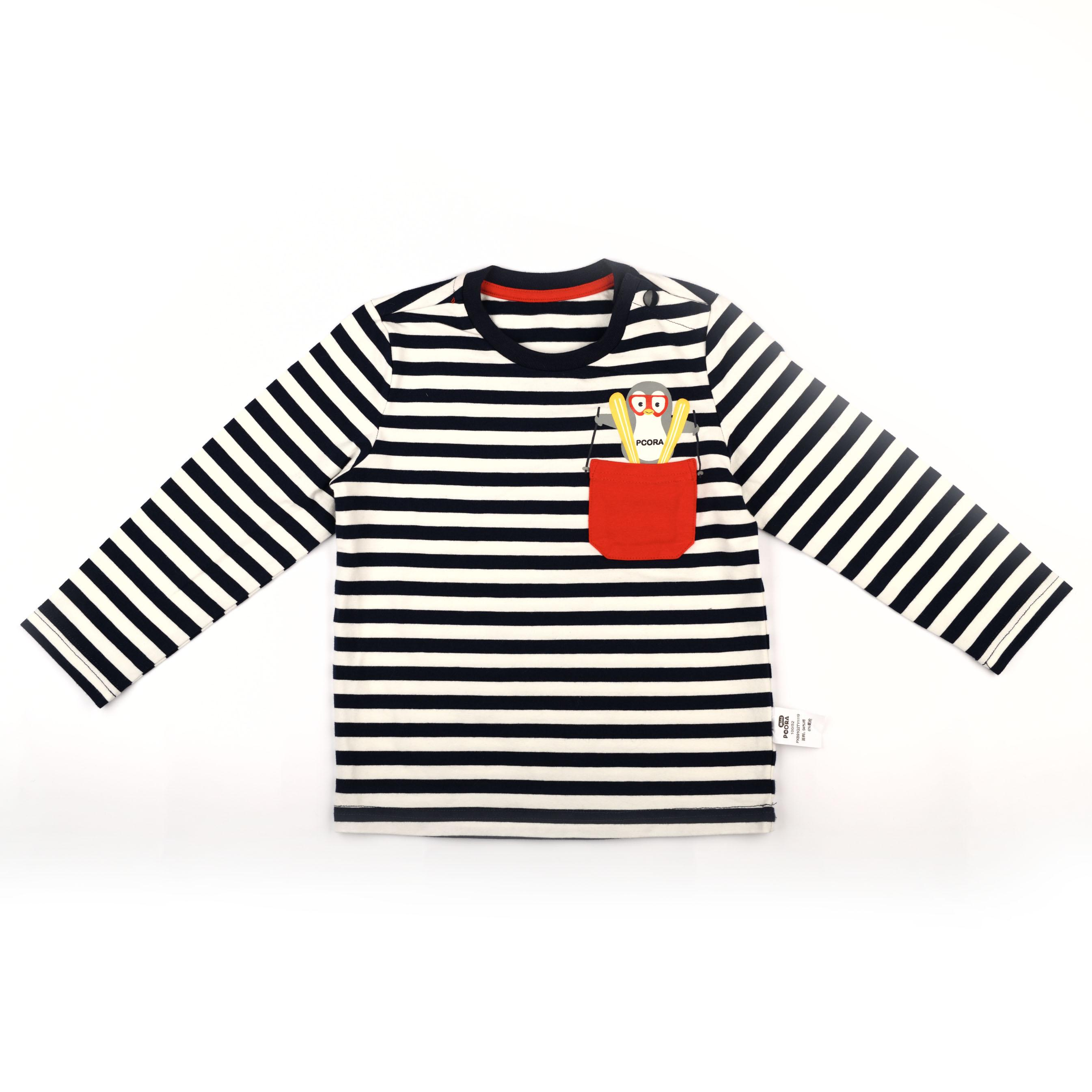 Children's clothing 2020 new spring and autumn T-shirts