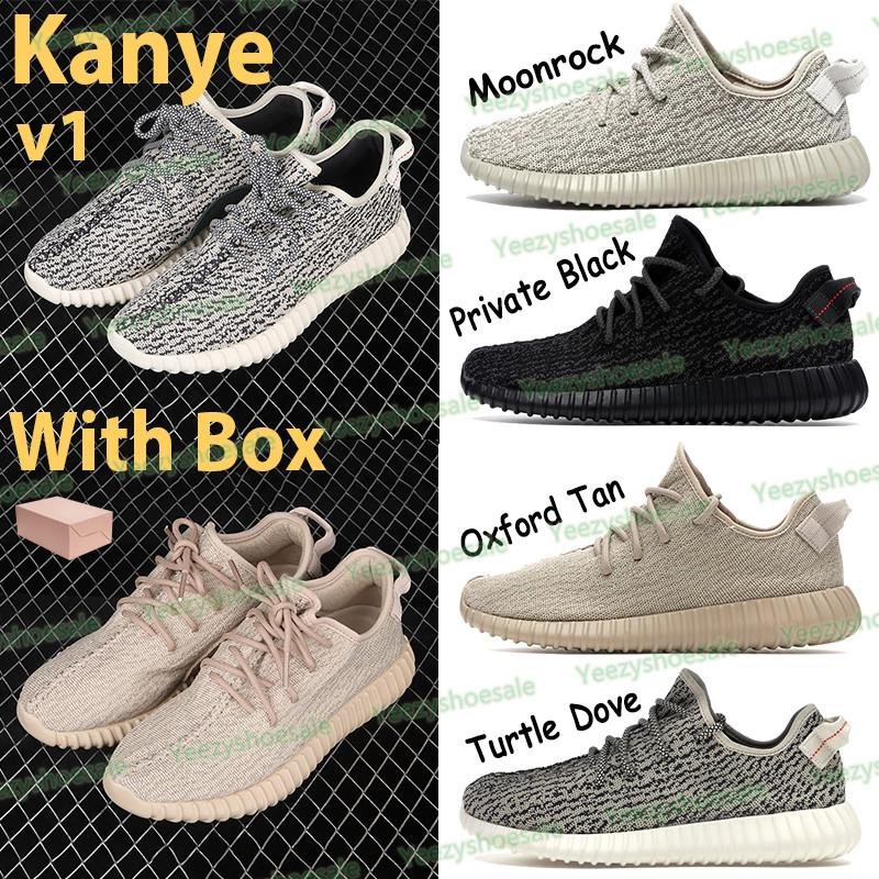 2021 Haut Qualité Kanye V1 Running Shoes Hommes Femmes Sneakers Moonrock Privé Black Oxford Tan Turtle Dove Chaussures Sports Formateurs avec boîte