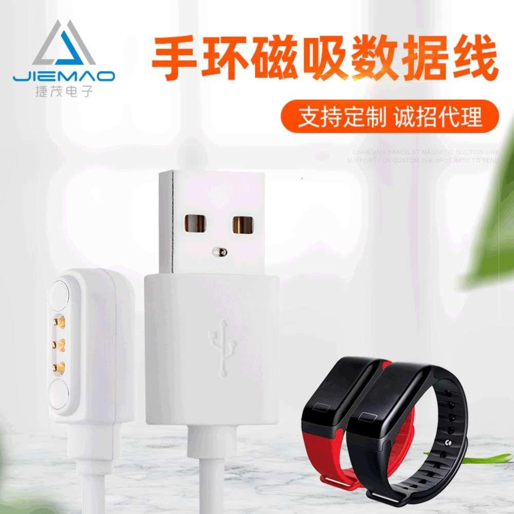 Pulseira inteligente Três pin único cabeça USB Data Children Cabo de carregamento magnético
