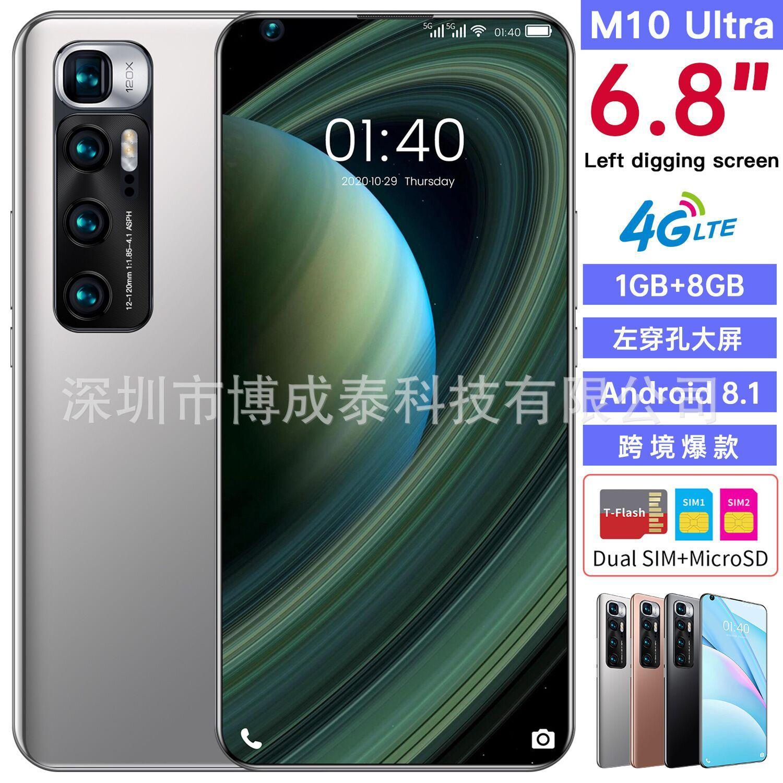 El nuevo teléfono móvil M10 Ultra Android Smartphone de 6.8 pulgadas perforada de 6,8 pulgadas.