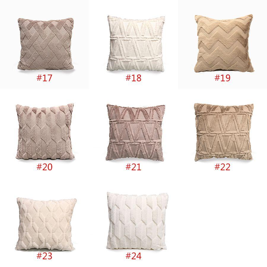 Плюшевая наволочка сплошной цвет диван объятия наволочки гостиная украшения подушки подушка для дома украшения отеля Yys3997