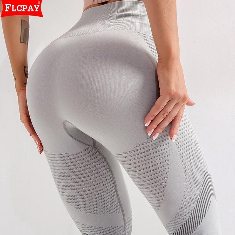 اليوغا سلس عالية الخصر تجريب اللباس الرياضة المرأة للياقة البدنية سروال التخسيس رياضة الملابس الضيقة عصابات المقاومة النشطة