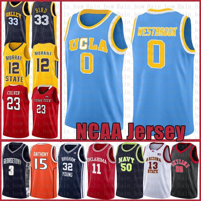 NCAA Russell 0 Westbrook NCAA Kawhi LeBron 23 James Leonard Stephen 30 Curry Irving University Dwyane 3 Wade James 13 Harden Basketball Jers