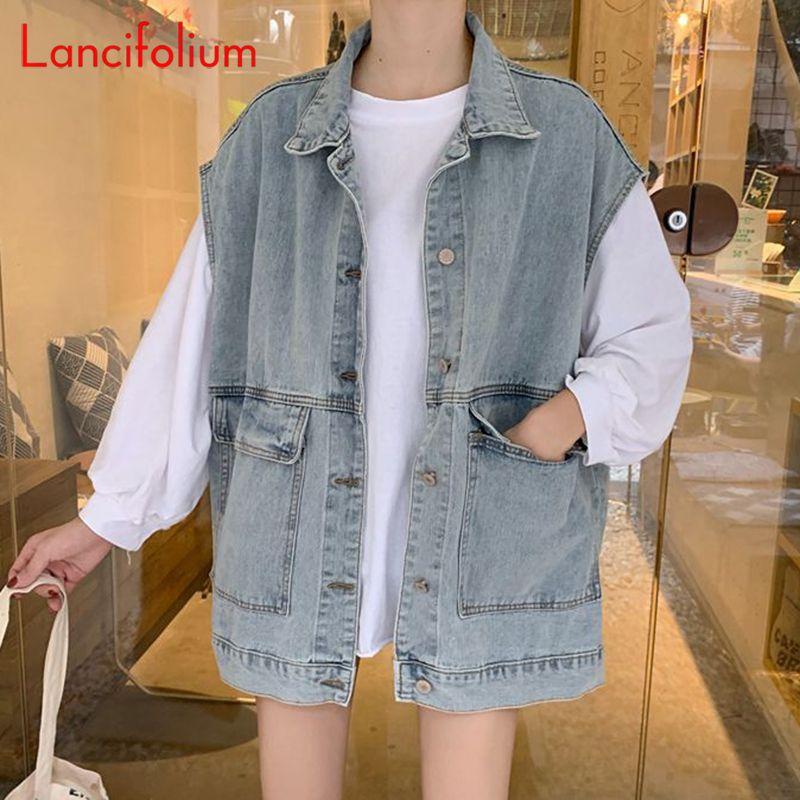 Inoltre oversize Black Denim Donne 2020 Vintage Dimensioni coreano Jean signore Kpop maniche Cardigan Canotta Vest Jacket