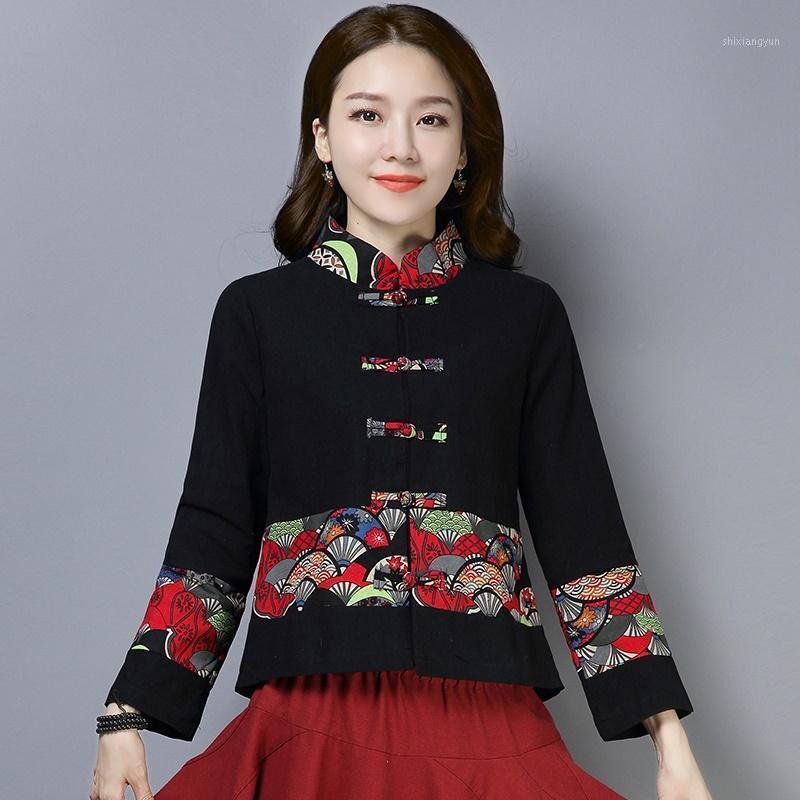 Этническая одежда традиционная китайская для женщин Cheongsam топ мандарин женские топы и блузки 2021 восточный China 117601