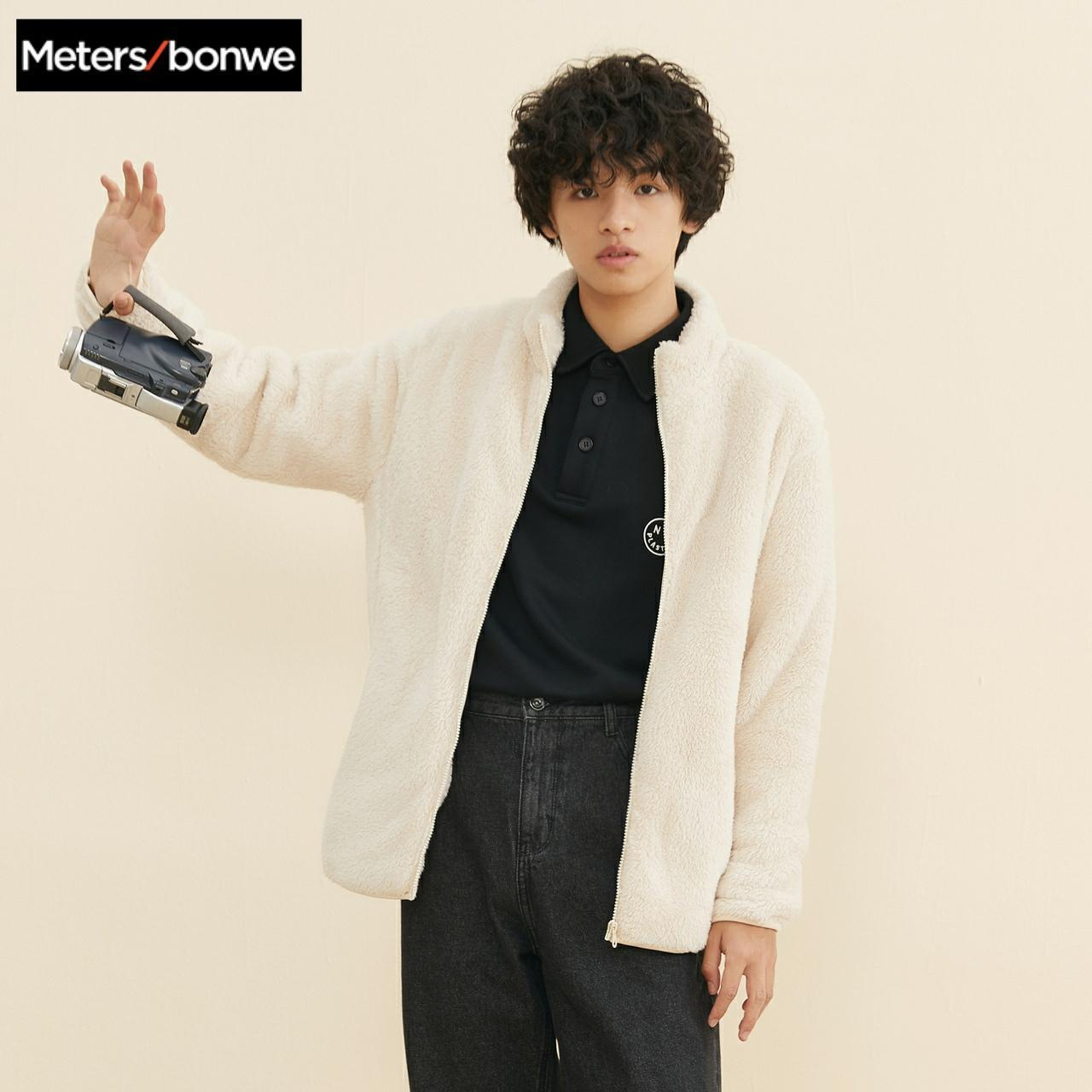 Metersbonwe stand-up collar jacket male plush Cotton Coats new winter couple polar fleece female Padded Coats 224494 201028
