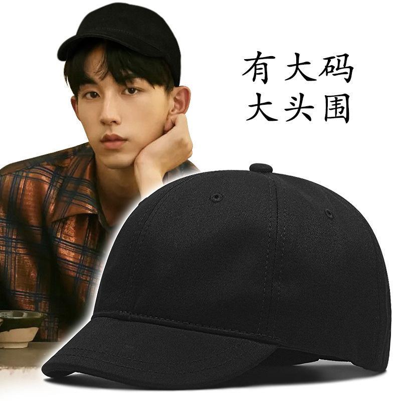 sombrero grande del sol de los hombres = 124; 58-62cm, 62-68cm, gorra miope, fresco casquillo de hip-hop, gran gorra de béisbol de los hombres