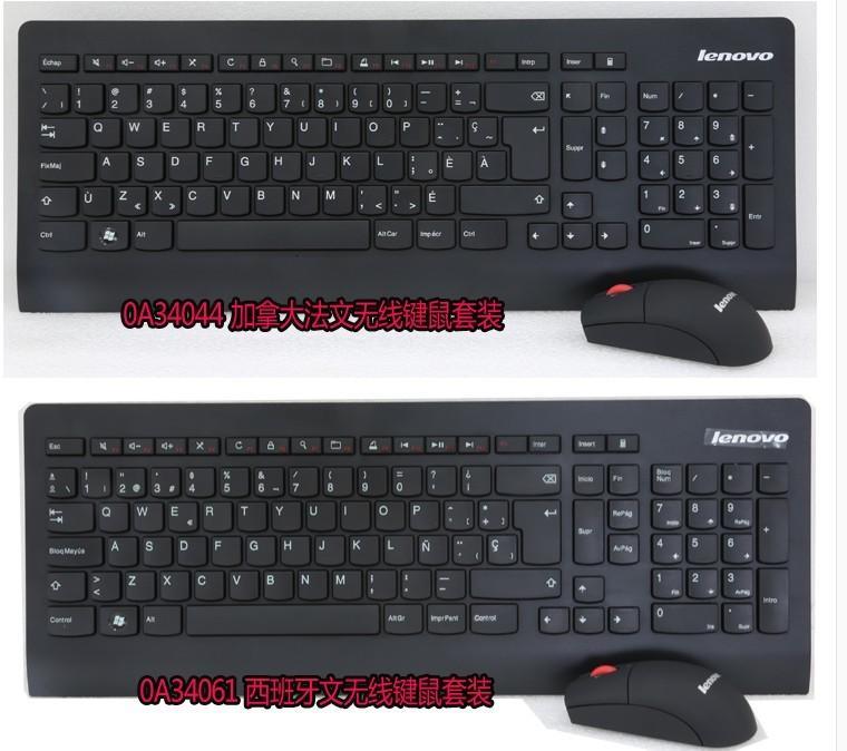 "Lenovo ThinkPad combinado de 2,4 GHz inalámbrico""( ""kbrf3971""), teclado hebreo, italiano, español, francés + ratón 1600dpi láser (( ""0a34032"")"
