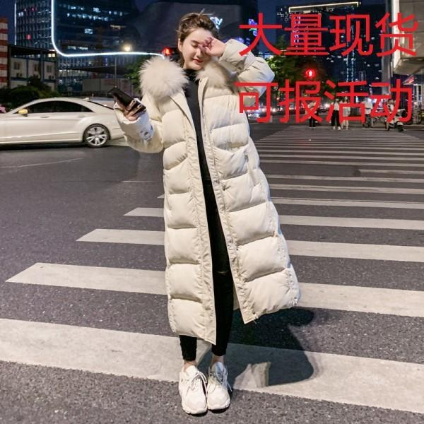 Han edition of the new east gate of scene shooting down jacket female long cotton-padded clothes loose big yards students knee-h 201014
