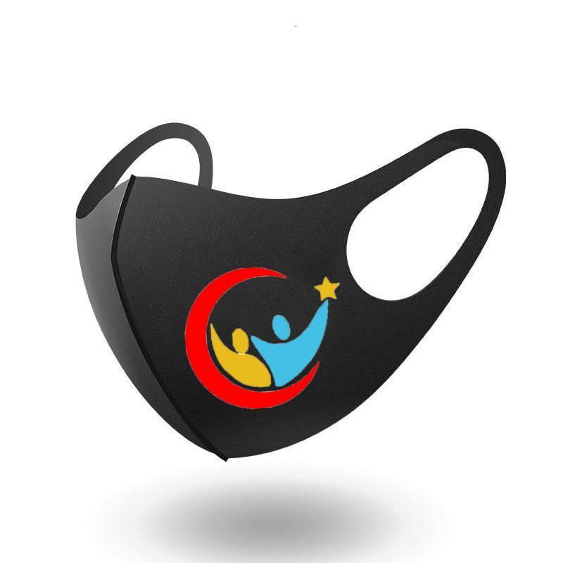 Factoryn0p3nose diy custom suish mask mask face защита рта хлопок многоразовый моющийся мода анти пыль маски пылезащитный dhl быстрый de