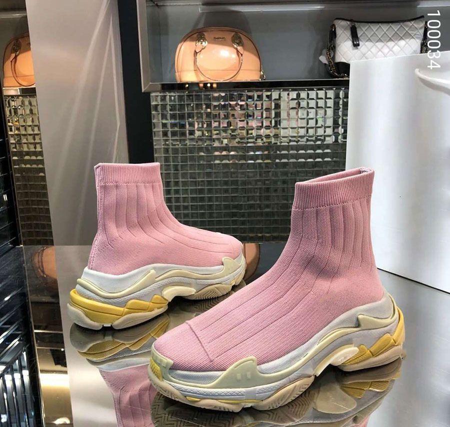 NOUVEAU Designer Papa Chaussette Bottes Performance Chaussures pour hommes et femmes de sport de jogging Chaussures Casual Six couches de fond Chaussures de performance en plein air