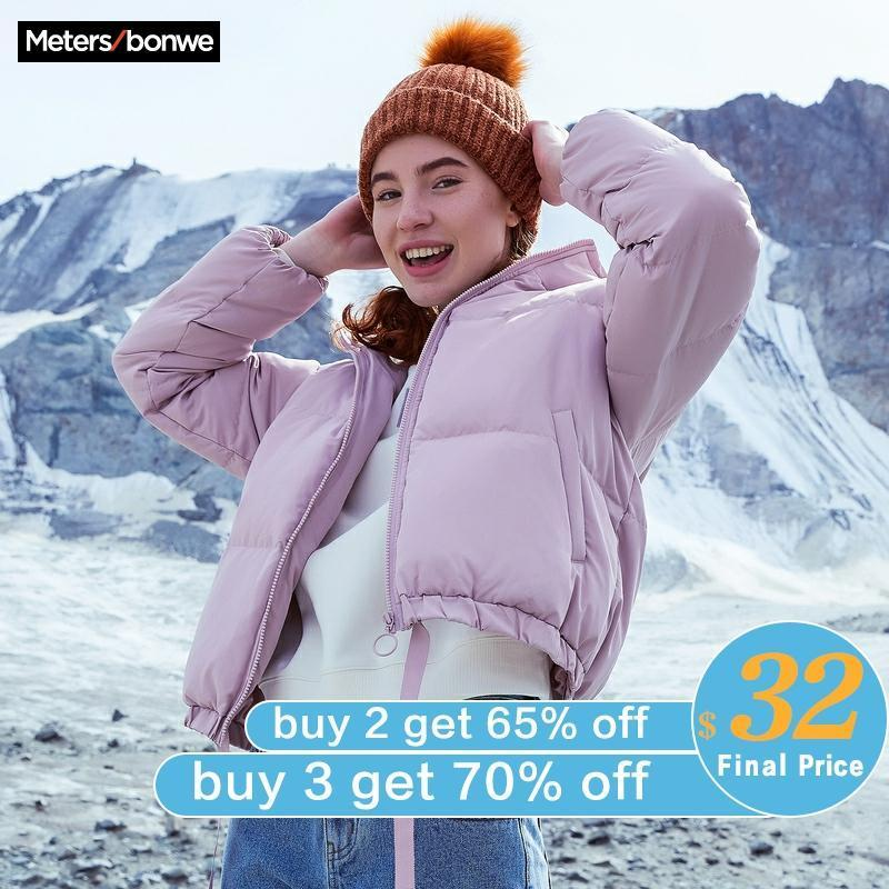 Metersbonwe New Down Jacket Women Winter Warm 80% White Duck Down Loose Female Short Coat Comfortable outdoor Down coat 201015
