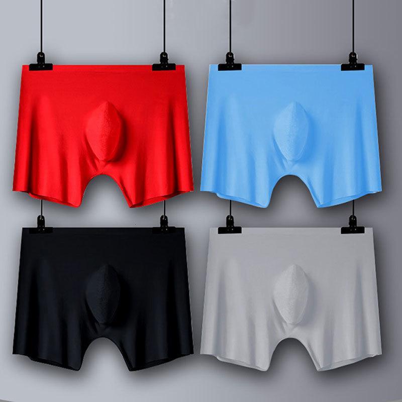 Pantaloncini da uomo con seta senza soluzione di continuità da uomo in seta in seta da uomo Pantaloncini U convesso Design Molto morbido kita sexy maschio maschio sotto il pugile Cueca