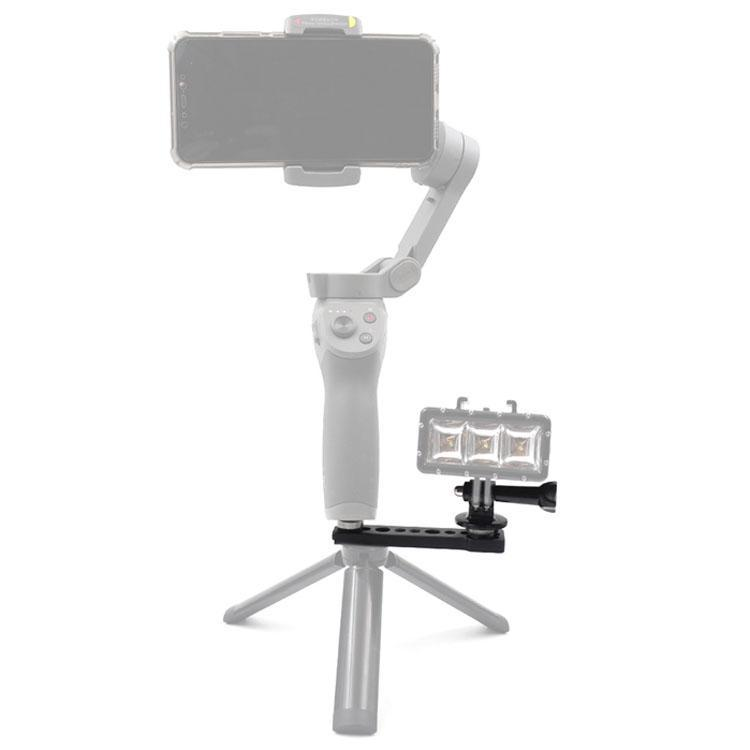 STARTRC Bracket with extensions for DJI OSMO Mobile 3 Mobile 2