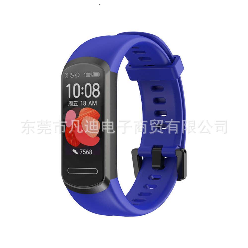 Convient au bracelet Huawei 4 Glory 5i Strap Silicone En Cuir Silicone ADS-B19 Metal BricardBGT