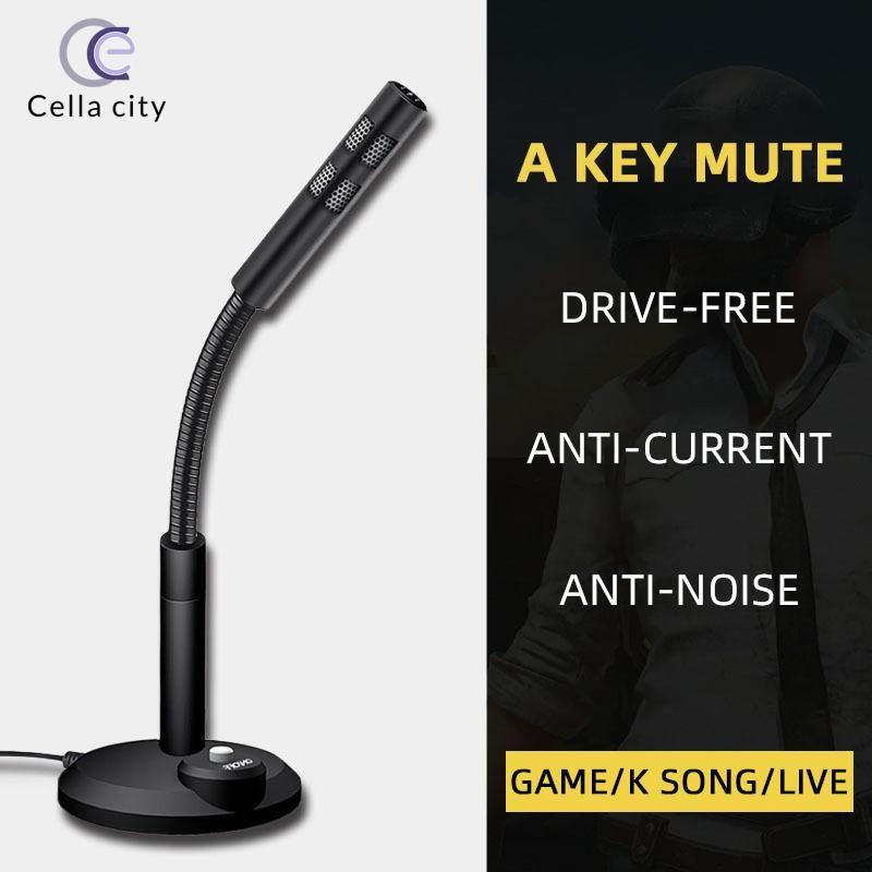 Cella City Clear Omnidirectional Pickup USB Condenseur Microphone Réduction du bruit Réduction Business Maison Live Karaoké Mic