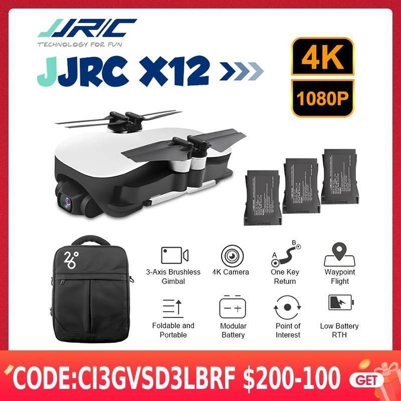 JJRC X12 AURORA 5G WiFi FPV bürstenlos Motor 1080p / 4k HD-Kamera GPS-Dual-Modus Positionierung faltbarer RC-Drohne Quadcopter RTF VS EX4 201221