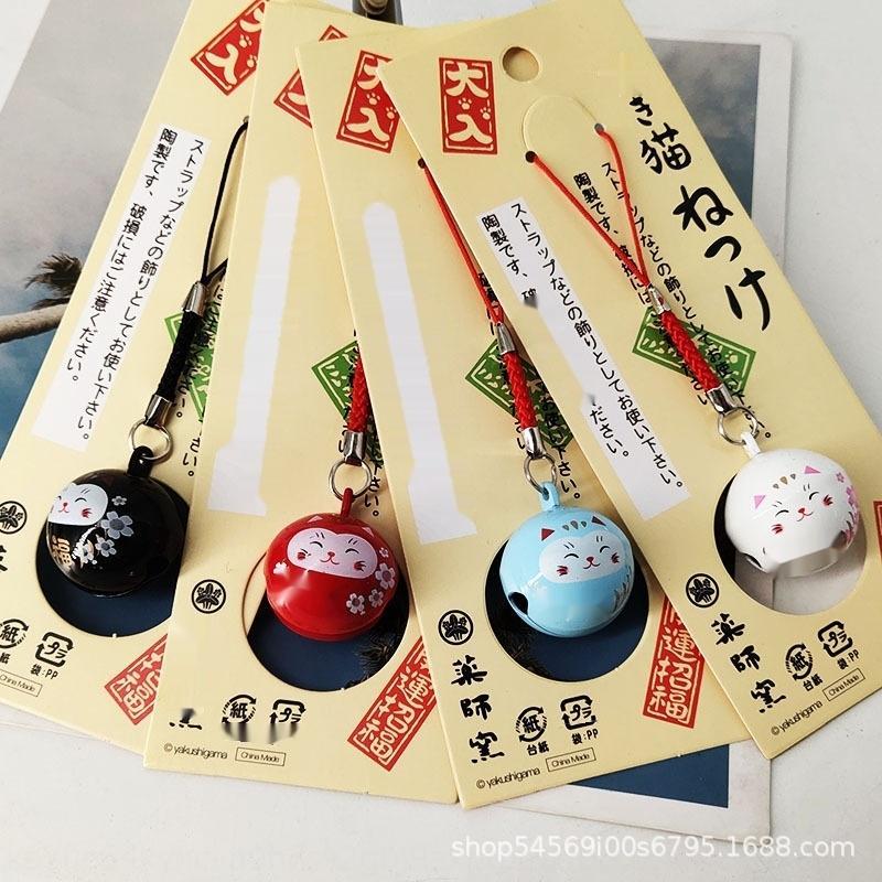 bolso del coche gato xYGMG Japón Zhaocai Ping'an japonesa regalo colgante de regalo lindo para las niñas
