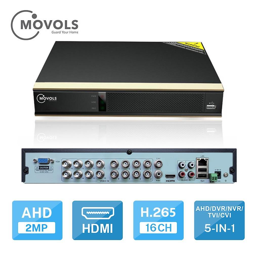 DVR 16CH H.265 CCTV مسجل فيديو لكاميرا AHD النظير كاميرا IP ONVIF P2P 1080P فيديو مراقبة DVR مسجل