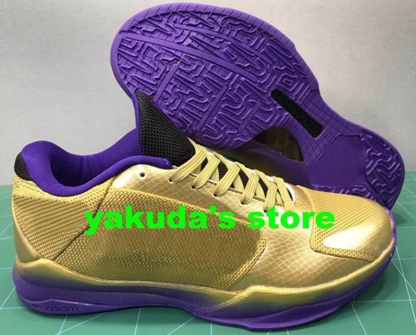 2020 Nouvelle version Indépendante x 5 5s Protro Basketball chaussures de basket Baskets de basket chute de gros Yakuda Best Sports Boot Hommes