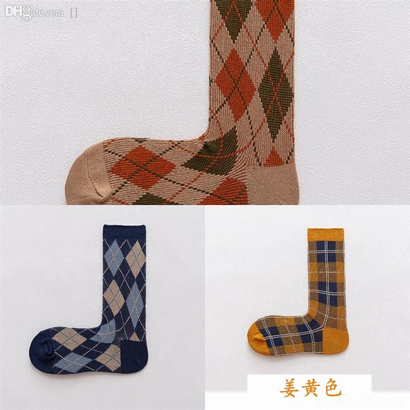 X1M8 High Fashion Quality Japanese Unisex Breathable arch Mens sock Basketball Socks Elite Thick Sports Socks support Harajukumens happy