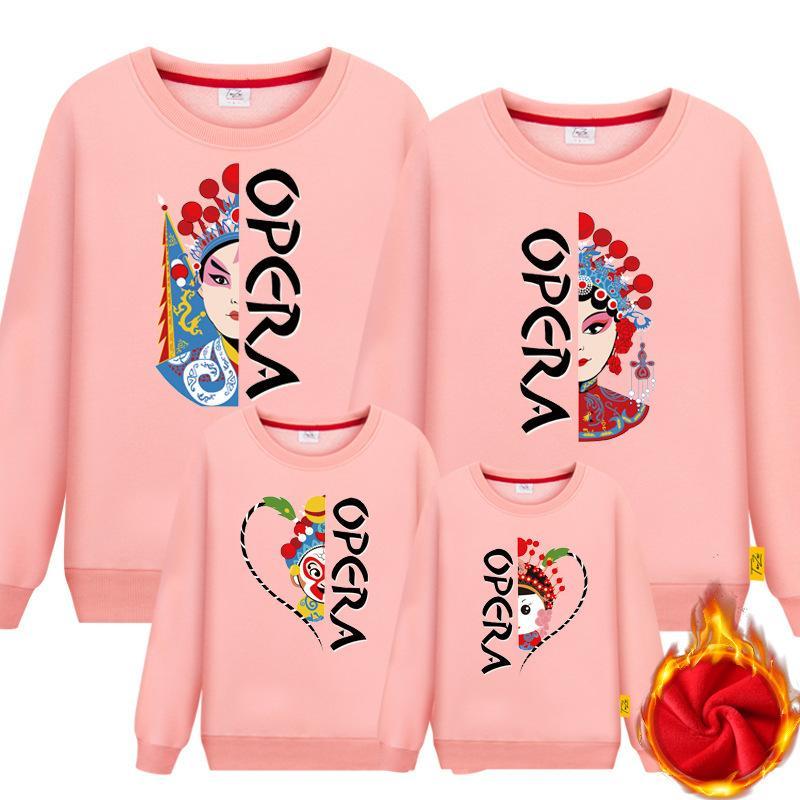 vestiti di autunno e di inverno dei bambini 2020 nuovi genitori moda per una famiglia di tre