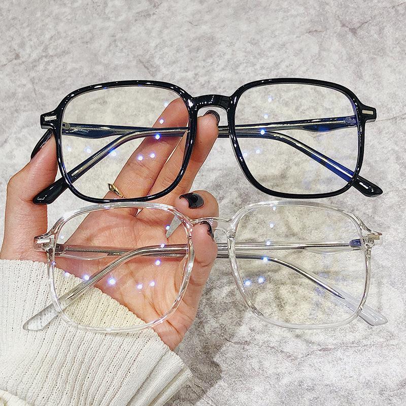 Computer Ultra TR90 2020 Blu-Brillen-Lichtstrahlrahmen in Anti-Nduko